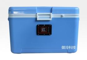GSP冷链运输箱28L(B系列)