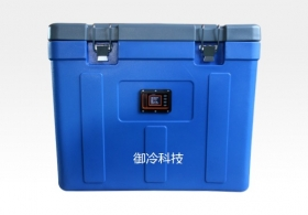 GSP冷链运输箱 110L(A系列)