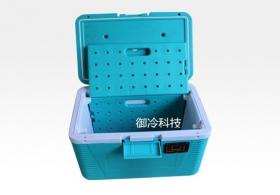 冷藏箱 B50L(冷藏/冷冻)