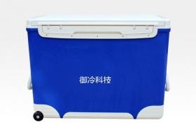 GSP冷链运输箱 70L (B系列)