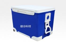 冷藏箱 70L(冷藏/冷冻)