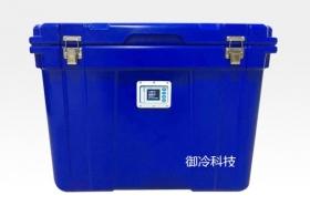 GSP冷链运输箱 80L(A系列)