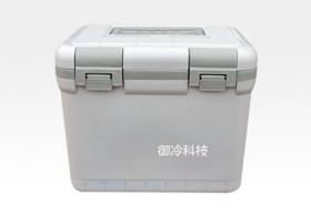 小型冷藏箱 B6L(冷藏/冷冻型)