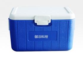 食品保温箱 40L